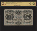 Великое Княжество Финляндское. Финляндский банк. 100 марок серебром 1862 г.