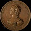 «На смерть княгини Екатерины Голицыной. 2 ноября 1761»