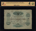 Государственный кредитный билет 3 рубля серебром 1860 г.