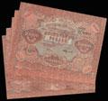 Расчетный знак РСФСР 10000 рублей 1919 г. Лот из 5 шт.: