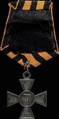 Георгиевский крест IV степени № 873 200