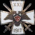 Знак XXI выпуска 1-го Киевского Юнкерского училища. Временное правительство