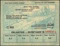 Заем чистоты и благоустройства г. Казани 1934 г. Облигация в 2 трудодня
