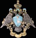 <i>Лубны.</i> Знак 24-го драгунского (позже 8-го гусарского) Лубенского полка