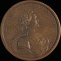 «В память заключения мира с Турцией. 10 июля 1774»