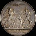«В честь битвы за Москву. 7 сентября 1812»