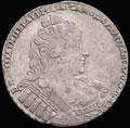<b>Рубль 1733 г.</b>