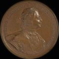 «В память взятия Ниеншанца. 14 мая 1703»
