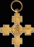 <b><i>Румыния. </i></b>Крест заслуг (орден Елизаветы)
