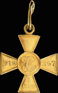 Георгиевский крест I степени № 18 357