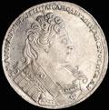 Рубль 1732 г.