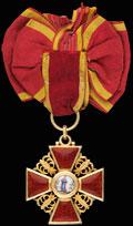 Знак ордена Святой Анны III степени с бантом