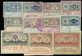 Лот из 9 марок консульской пошлины и 2 казначейских знаков 1917 г.