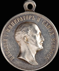 «В память императора Николая I. 1825-1855»