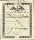 Государственный коммерческий банк. Билет процентного вклада. 17 920 рублей 1835 г.