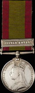 Наградная медаль «Афганистан» с планкой «PEIWAR KOTAL»