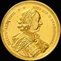 «В память сражения при Вазе. 19 февраля 1714»