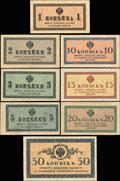 Лот из восьми казначейских знаков образца 1915 г.: