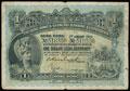 Гонконг. Hong Kong & Shanghai Banking Corporation. 1 доллар 1904 г.
