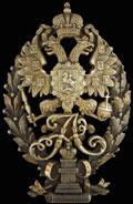 Знак об окончании Императорского Александровского Лицея в Царском Селе по первым двум разрядам