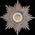 Звезда ордена Святого Станислава для нехристиан