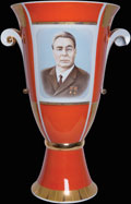 <b><i>Полтава.</i></b> <b>Памятная декоративная напольная ваза с портретом Л.И. Брежнева</b>