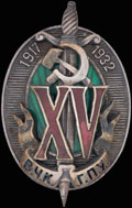 Знак «Почетный работник ВЧК-ОГПУ»