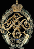 <i>Уфа.</i> Знак 106-го пехотного Уфимского полка
