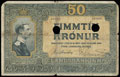 Исландия. 50 крон 1900 г.