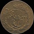 5 копеек 1763 г.