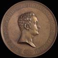«В память 50-летия Николаевской инженерной академии и училища. 1869»