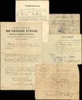 Лот из четырех документов, принадлежащих Григорию Кузьмичу Глебездину: