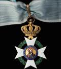 Знак командора ордена Спасителя