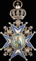 Знак ордена Святого Саввы V степени