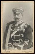 <b>Фотография Принца Хайме Карловича Бурбонского, герцога Мадридского и Анжуйского </b>