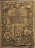 «В память 50-летия основания Московского песенного гуслярского общества».                1861-1911 гг.