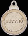 <b>Знак отличия ордена Святой Анны № 417 730</b>