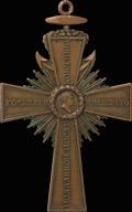 «Крест в память открытия в селе Грузино памятника императору Александру Благословенному»