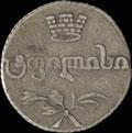Абаз 1816 г.