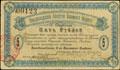 Ханьдаохедзы. Общество взаимного кредита. 5 рублей 1918 г.