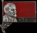Траурный знак с изображением Ленина