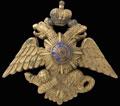 <b>Знак об окончании Николаевского кавалерийского училища</b>