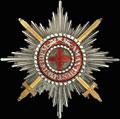 <i>Берлин.</i> <b>Звезда ордена Святой Анны с мечами</b>