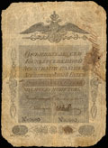 Государственная ассигнация 25 рублей 1841 г.