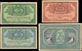 Архангельск. Лот из четырех чеков отделения Государственного Банка в 1918 г.: