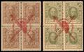 Разменные марки-деньги. Лот из 2 шт.:
