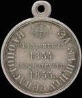 «За защиту Севастополя. 1854-1855»
