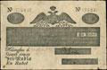 Денежный знак Великого княжества Финляндского. 1 рубль 1826 г.