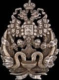 Знак военных врачей, удостоенных ученой степени Доктора (в Императорской Медико-хирургической Академии и Российских Университетах)