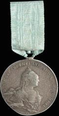 «Победителю над пруссаками 1 августа 1759»